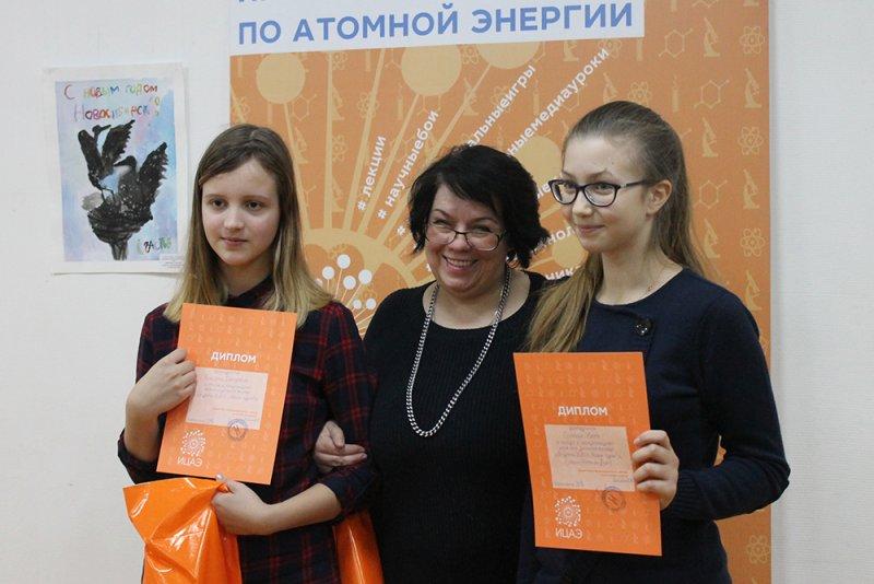Фото к Новосибирские художники получили дипломы конкурса «Поздравь ИЦАЭ с Новым годом!»