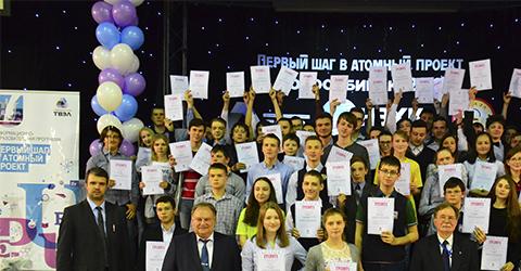 Новосибирск_первый_шаг_превью